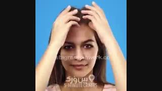 پوش دادن موها و چند ترفند دیگه..!