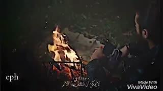 علی یاسینی ...این روزا