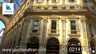 معروف ترین گالری میلان