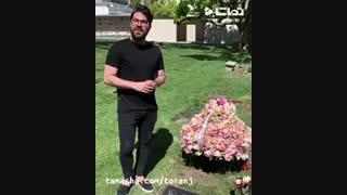 حامد همایون سر خانم هایده در آمریکا