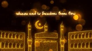 پروژه آماده افتر افکت تیتراژ برنامه ماه مبارک رمضان - Ramadan Opener