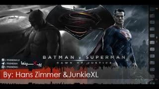 موسیقی متن بتمن در برابر سوپرمن : طلوع عدالت اثر مشترک زیمر و جانکی ایکس ال