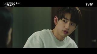 """قسمت دوازدهم """"12"""" سریال کره ای پسر روان سنج He is Psychometric با زیرنویس فارسی و بازی جین یونگ got7"""