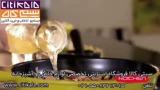 آشپزی با تابه های ووگ سرامیکی رویچن ساخت کره - سیتی کالا