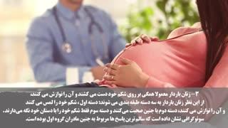 ۷ روش اثبات شده برای باهوش تر شدن کودک در شکم مادر