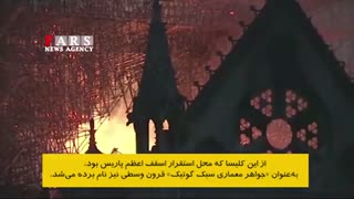 کلیسایی با قدمت 7 قرن در آتش سوخت