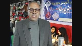 هاشمی زاده: طرح مشاغل خانگی، ثروت ملی را افزایش می دهد