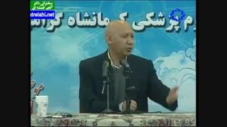 سخنرانی دکترحسین الهی قمشه ای دین عشق - drelahi.net