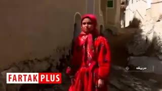 رنگیترین روستای ایران