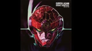 Tengen Toppa Gurren Lagann OST 1 # 23 Gattai Nante Kusokurae!! موسیقی فوق العاده از انیمه گورن لاگان
