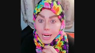 کانال خنده دارترین سوژه های ایرانی درتلگرام