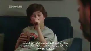 سریال دلدادگی دوبله فارسی قسمت 72 در کانال @tianfilmm