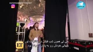 اخبار هنرمندان (Entertainment Tonight) با زیرنویس فارسی - 14