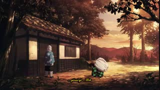 انیمه Kimetsu no Yaiba قسمت 2 (با زیرنویس فارسی)