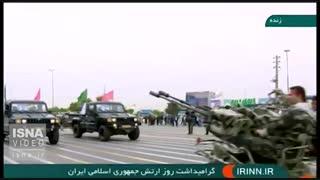 رژه نیروهای مسلح در روز ارتش