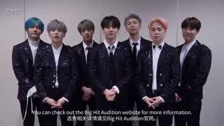 آزمایش جهانی BigHit با گروه BTS کیفیت عالی ♡~♡ عشقههههه