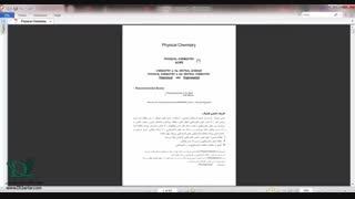 دانلود رایگان ترجمه کتاب Physical Chemistry شیمی فیزیک اتکینز