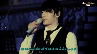 (Farsi Sub) Park Hyo Shin _ Lost