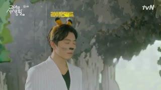 قسمت چهارم سریال کره ای زندگی خصوصی او Her Private Life 2019 - با زیرنویس فارسی - با بازی پارک مین یونگ + کیم جه ووک