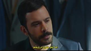 زیرنویس چسبیده سریال کلاغ قسمت 10 دهم  10 Kuzgun  باریش اردوچ کلاغ سیاه 10  ترکی جدید