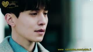 میکس سریال کره ای نوازش قلبت  ( حیف - مصطفی نوروزی )