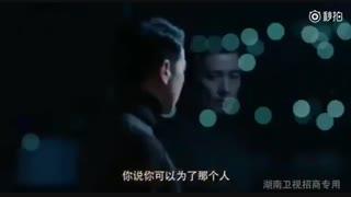 سریال چینی If I Can Love You So