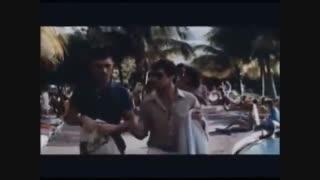 Scarface (1983)   Trailer