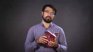 معرفی کتاب عمار حلب(شهید محمد حسین محمد خانی)
