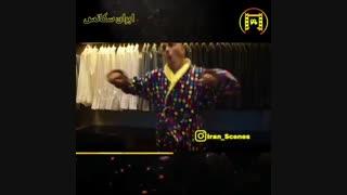 رقص پژمان جمشیدی