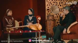 قسمت دوم برنامه اپیزود(بانوان موسیقی سکوتشان را شکستند) گفتگوی جنجالی شاهین طاهری با بانوان هنرمند