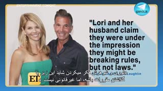 اخبار هنرمندان (Entertainment Tonight) با زیرنویس فارسی - 15