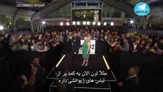 اخبار هنرمندان(Celebrity Scoop) با زیرنویس فارسی - 4
