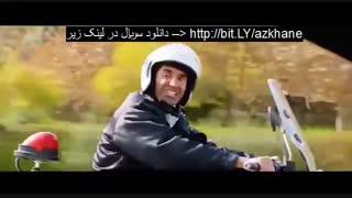 سریال ایرانی سالهای دور از خانه