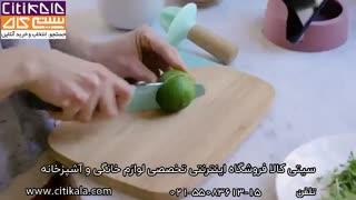 آشپزی با محصولات برگهف بلژیک - citikala.com