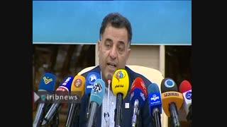سخنرانی رئیس سازمان هلال احمر در خصوص در یافت کمک های نقدی از خارج از کشور
