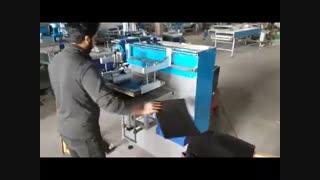 دستگاه چاپ سیلک t1400 پرسرعت