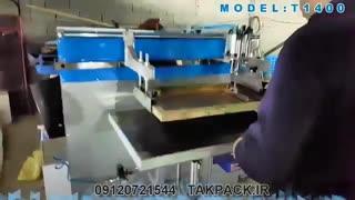 قیمت دستگاه چاپ سیلک