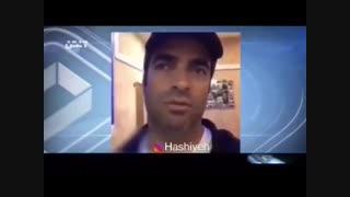 انتقاد تند اخبار بیست و سی به فیلم رحمان 1400