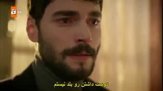دانلود قسمت 6 سریال آواره - بی وفا - هرجایی - hercai با زیرنویس فارسی چسبیده