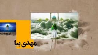 نماهنگ زیبای ای ایران ای مهد عاشقان