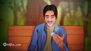 انیمیشن - نیمه شعبان