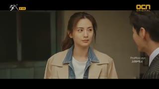 قسمت نهم سریال کره ای بکشش Kill It 2019 -با زیرنویس فارسی- با بازی جانگ کی یونگ و نانا