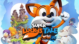 نیم ساعت | Super Lucky's Tale Gameplay