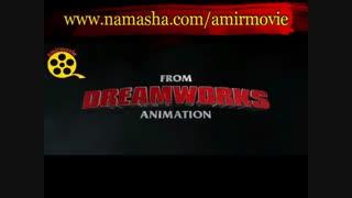 دانلود انیمیشن جذاب   (How To Train Your Dragon 3(2019   با  زیرنویس چسبیده فارسی  و  دوبله فارسی