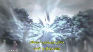 انیمه بوروتو Boruto قسمت 103 زیرنویس فارسی