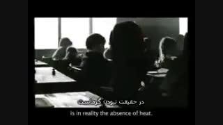 صحبت های زیبای انیشتین در دوران بچگی(دیدنی)