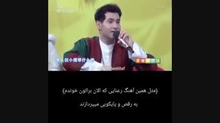 چهارشنبه سوری و عید نوروز در تلوزیون چین ( آرش استیلاف )