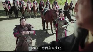 سریال چینی خداحافظ پرنسس من (Good Bye My Princess)2019 قسمت دهم با زیرنویس آنلاین فارسی