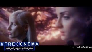 فیلم Dark Phoenix 2019|فیلم ققنوس سیاه 2019