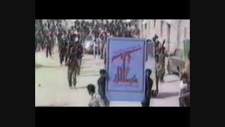 نماهنگ: با سپاهی از شهیدان خواهد آمد